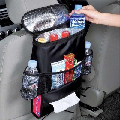 حقيبة لاغراض السيارة