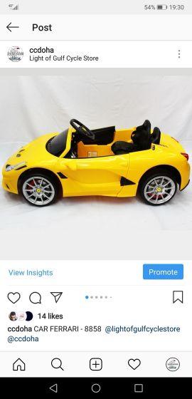 سيارة فيراري جديدة