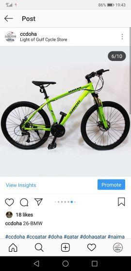 دراجة بي ام دبليو جديدة