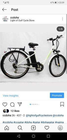 دراجة إلكترونية