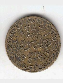 عملة سوريا 1935