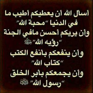 شاب مصري يحمل رخصه قيادة قطريه ٠