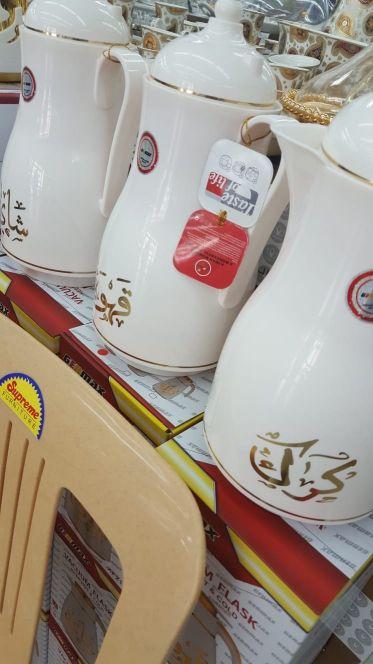 دلة كرك +شاي +وقهوة