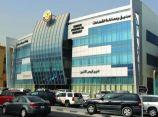 متابعة معادلة الشهادات في قطر