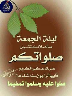 مدرسة مصرية متخصصة بالفيزياء والرياضيات