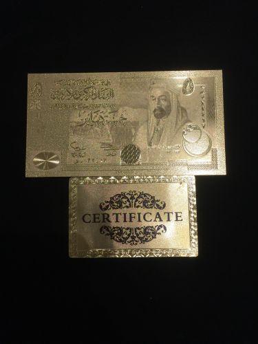 عملة أردنية قديمة