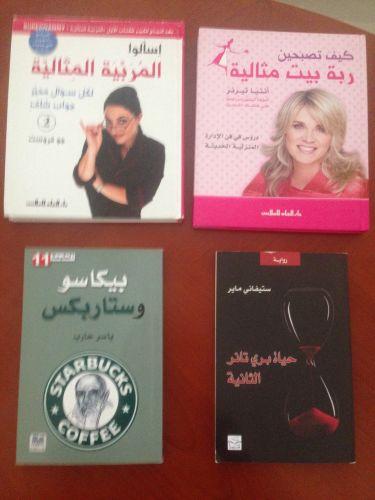 4 كتب عربية
