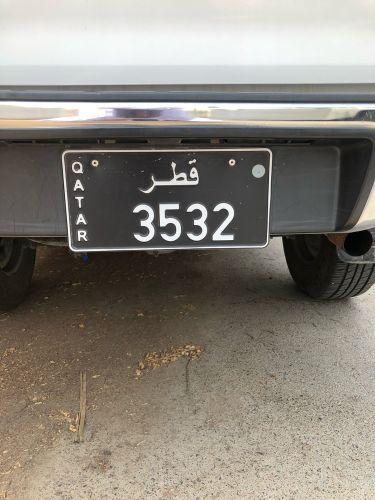 رقم نقل خاص