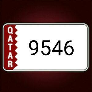 رقم سيارة خصوصي للبيع
