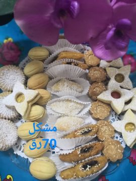 حلويات تونسيه