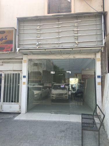 محل للإيجار بشارع معيذر التجاري