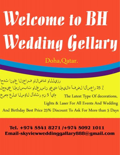 BH wedding gallary