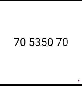 new vodafone fancy number