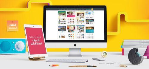 تصميم مواقع وتطبيقات الجوال