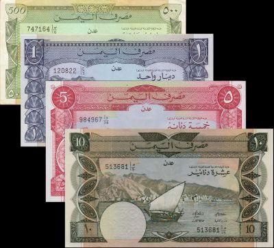 Yemen 1984