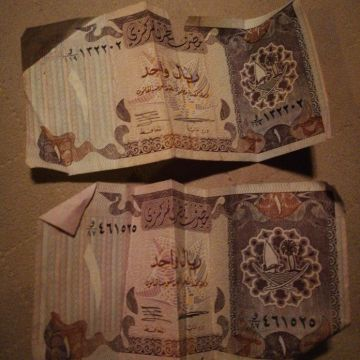 ريال قطري قديم