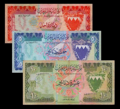 Bahrain 1973
