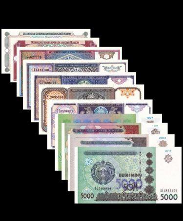 Uzbekistan 1990 Complete
