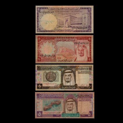 Saudi Since 1960