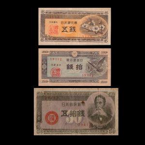 Japan 1944