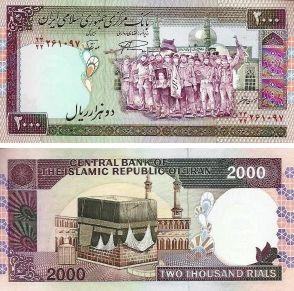 Mecca Note Iran