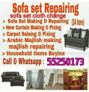 sofa set clot change