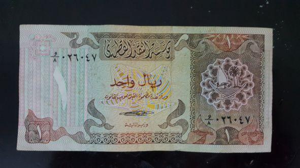 ريال قطرى قديم