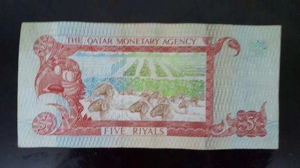 ٥ ريال قطرى قديمه