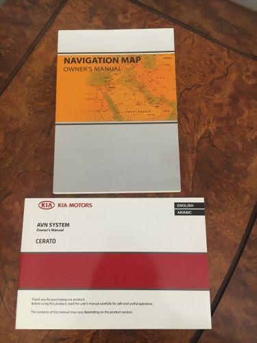 Kia AVN & navigational guide