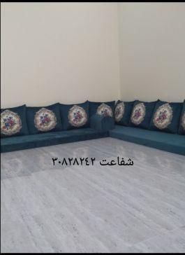 مجلس العربي
