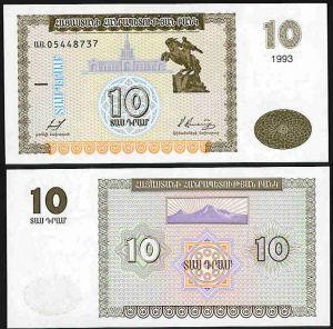 Armenia 10 Dirhms