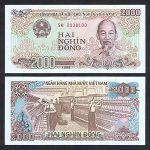 فيتنام ٢٠٠٠ دونج