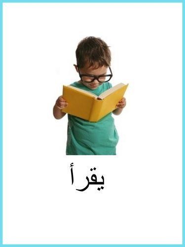 مدرس لغة عربية وإنجليزية