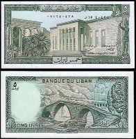 Lebanon 5 Livres