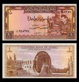 Syria 1 Livres 1982