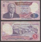 Tunisia 5 Dinar