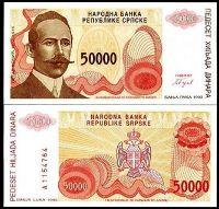 Bosnia 50000 Dinar