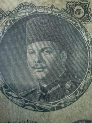 خمسة جنيهات الملك فاروق