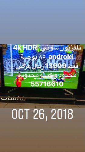 Sony tv 85 inch