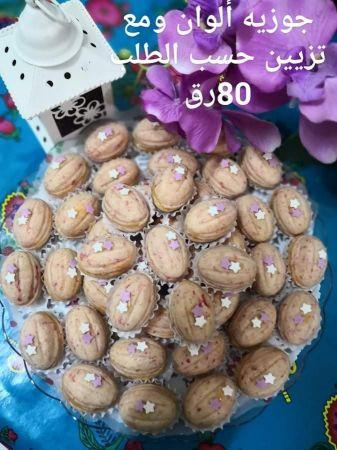 حلويات تونسي بيتي