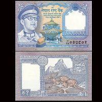 نيبال ١٩٧٤