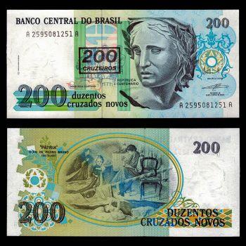 برازيل ٢٠٠