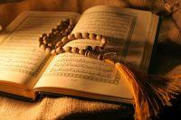 محفظة قرآن كريم وتأسيس لغه عربية
