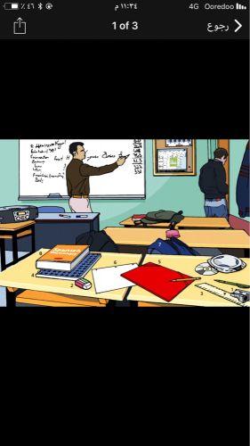تدريس مواد قانونيه