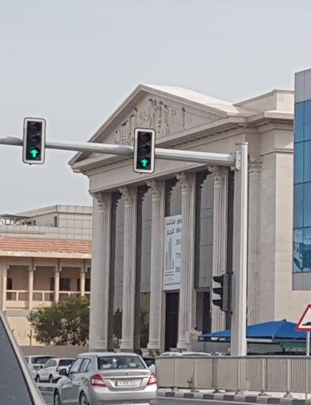 مبنى مدرسة للإيجار في الدوحة