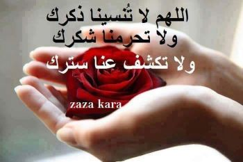 محفز قرآن كريم