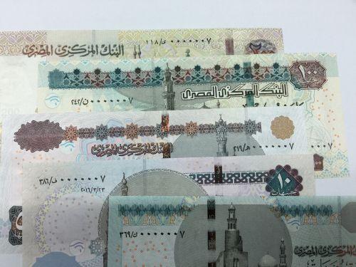 عملات ورق مصري