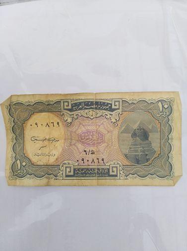 عمله مصريه من عام 1940
