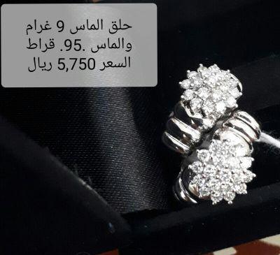 حلق الماس