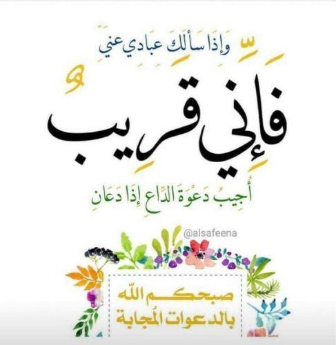 معلم لغه عربيه ماجستير
